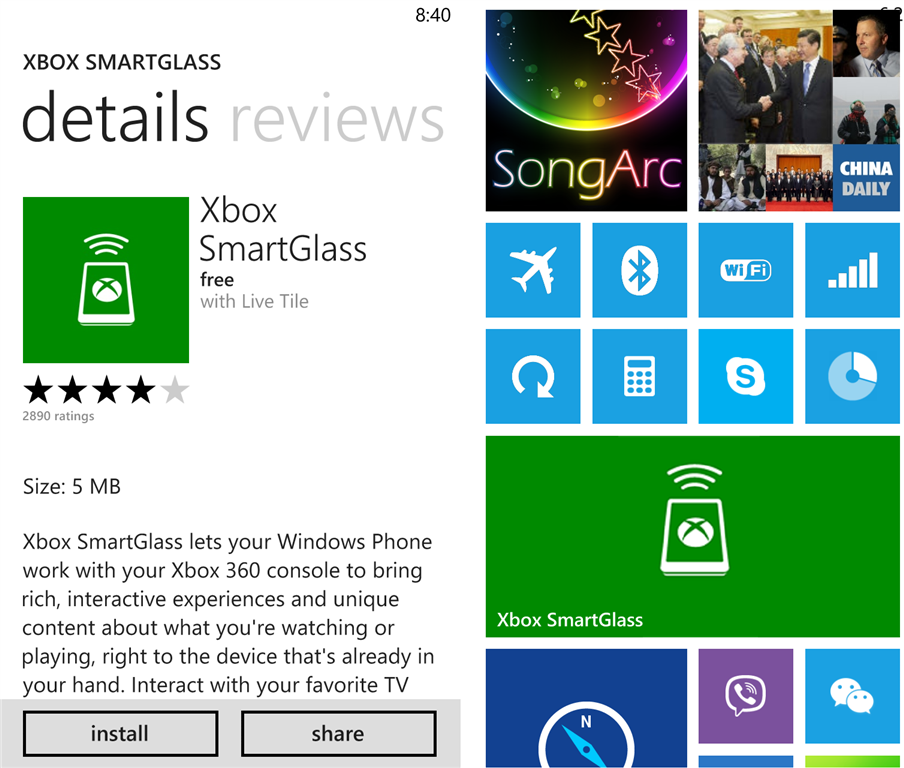 how to use the keyboard in xbox smartglass